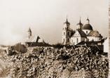 Гродно. Разрушенная Советская площадь. 1946 г.