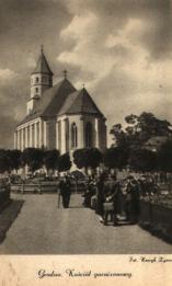 Гродно. Фара Витовта (гарнизонный костел). Фото Х. Живно.  Конец 30-х годов.