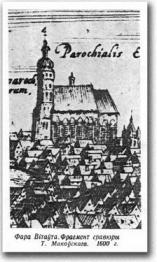 Гродно. Фара Витовта. Фрагмент Гравюры Томаша Маковского. 1600 г.