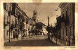 Гродно. Улица Замковая. Фото Ю. Волынский. Вторая половина 20-х годов.