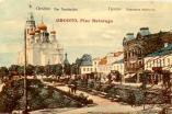 Гродно. Советская (Парадная) площадь. Фото начала 20-х годов.