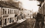 Гродно. Улица Советская (Соборная). Фото начала XX в.