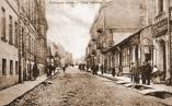 Гродно. Улица Советская (Соборная). Справа гостиница «Европа». Фото начала