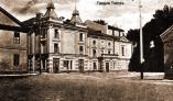 Гродно. Городской театр. Слева дом Вариона. Фото начала XX в.