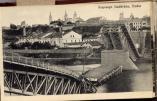 Гродно. Взорванный мост. Фото Г. Рубинштейн.1918 г.