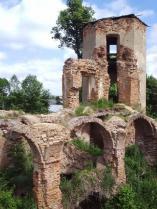 Замок Сапегов (руины), Гольшаны 17 в