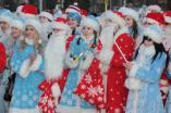 Парад Дедов Морозов и Снегурочек. >Больше  фото
