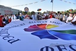 Более 120 тысяч человек в первый день XII Республиканского фестиваля национальных культур побывали в Гродно