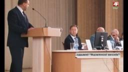 Выездное заседание в Ошмянах с участием Михаила Мясниковича