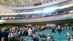Итоги II Съезда ученых Беларуси: впечатления делегатов и будущее науки