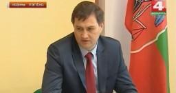 Максим Рыженков провел прием граждан в Новогорудке