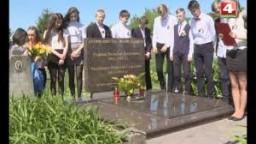 Памятник героям подполья открыли после реконструкции