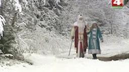 Зимние забавы на Августовском канале
