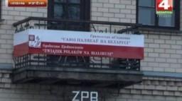 Визит делегации педагогов и общественных деятелей Польши