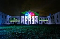 Фееричным завершением первого дня XII Республиканского фестиваля национальных культур в Гродно стал ночной 3D-mapping на стенах Нового замка.