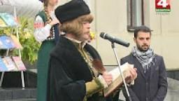 Фестиваль, посвященный 500-летию книгопечатания