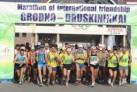 """Сёмы трансгранічны марафон сяброўства """"Гродна-Друскінінкай"""" сабраў амаль 200 мацнейшых спартсменаў з розных кантынентаў."""
