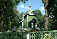 Деревная, церковь Троицкая (дерев.)